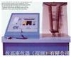 OMEGA 600SMD美国SCS离子污染测试仪