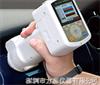 分光光度仪CM-700d/600d