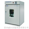 DNP-9162供应我司重点主打产品——镜面不锈钢内胆微电脑控温恒温培养箱