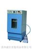 BS-2F(S)标准款我司主打产品——多功能恒温恒湿振荡培养箱