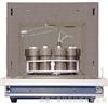 MD6C-6H微波消解系统