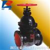 Z45T暗杆楔式铸铁闸阀