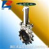 PZ73H手动单夹式刀形闸阀