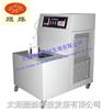 DWY-100冲击试验低温槽