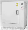 高温试验箱高温试验箱