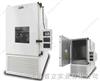 ETCU系列环境试验箱ETCU系列环境试验箱