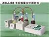 ZDJ-2S卡式水分测定仪