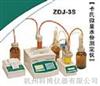 ZDJ-3S卡式水分测定仪