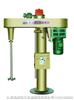 无级变速液压分散机