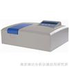 UV-5100特优价紫外可见分光光度计