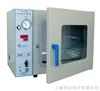 DZF-6050MBE/DZF-6020MBE真空干燥箱