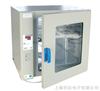 GR-240/140热空气消毒箱GR-240/140
