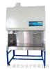 BSC-1000II/B2生物安全柜BSC-1000II/B2