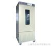 SPX-800IC/400IC人工气候箱SPX-800IC/400IC