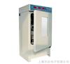 SPX-100B-D振荡培养箱SPX-100B-D