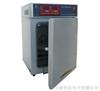 BC-J80S二氧化碳細胞培養箱BC-J80S