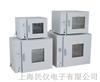 DGG-9023/9053/9123/9203A(AD)台式鼓風幹燥箱DGG-9023/9053/9123/9203A(AD)