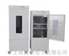 SHP-150/250生化培养箱SHP-150/250生化培养箱