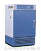 LRH-100CL/150CL/250CL低温培养箱LRH-100CL/150CL/250CL