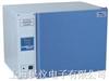 DHP-9012/9032/9052电热恒温培养箱DHP-9082/9162/9272/9402/9602/9902