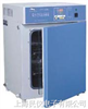 GHP-9050/9080/9160/9270隔水式恒温培养箱GHP-9050/9080/9160/9270