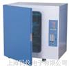 HH.CP-T/HH.CP-TW/HH.CP-01二氧化碳培养箱HH.CP-T/HH.CP-TW/HH.CP-01