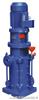 DL型立式多级高压水泵