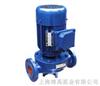 IRG型热水型管道增压泵