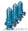 QWPB型不锈钢防爆潜水排污泵