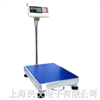 MTC-75/150/300/LTC-300/LTC-150電子計數台秤MTC-75/150/300/LTC-300/LTC-150