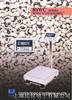 BSWC-60/120/150/300/500電子計重台秤BSWC-60/120/150/300/500