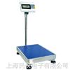 FTW-75/150/300電子計重台秤FTW-75/150/300