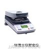 MB45/MB35美国奥豪斯OHAUS MB45/MB35卤素红外水分测定仪