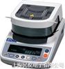 MS-70/MX-50/MF-50/ML-50AND快速水份测定仪, 日本AND MS-70/MX-50/MF-50/ML-50快速水份测定仪