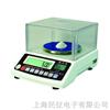 BH-150/300/600电子天平BH-150/300/600电子天平