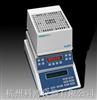 DHS20-A多功能红外水份测定仪