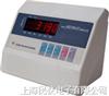 XK3190-A7电子秤顯示器XK3190-A7