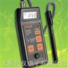 HI8730/HI8731/HI8732电导TDS盐度测定仪HI8730/HI8731/HI8732