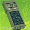 HI98188便携式防水型电导率测定仪HI98188