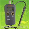HI99301电导TDS盐度测定仪HI99301