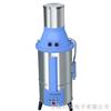YAZDI-5\10\20不锈钢电热蒸餾水器YAZDI-5\10\20