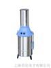 YAZD-5/10/20不锈钢电热蒸馏水器YAZD-5/10/20