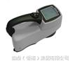 HunterLab MiniScan EZ手提式测色仪