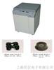 DDL-5低速冷冻离心机