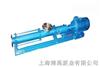GF系列不锈钢耐腐蚀螺杆泵