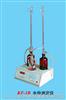 KF-1A水分测定仪