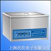 KQ-80TDB/160TDB/250TDE/500TDV台式高頻數控超聲波清洗器