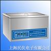 KQ-400GKDV/600GKDV/800GKDV台式高功率超声波清洗机KQ-400GKDV/600GKDV/800GKDV