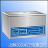 KQ-300GVDV/500GVDV/600GVDV/700GVDV超声波清洗机KQ-300GVDV/500GVDV/600GVDV/700GVDV