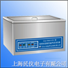 KQ-300GVDV/500GVDV/600GVDV/700GVDV超聲波清洗機KQ-300GVDV/500GVDV/600GVDV/700GVDV